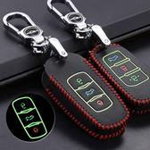 吉利帝豪ec7鑰匙套 新博瑞GS博越遠景X6手縫鑰匙包 中秋節禮物