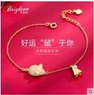 鼠年手錬 年新款中國風本命年紅繩鼠年手鏈女可愛老鼠轉運手繩飾品女友 8號店