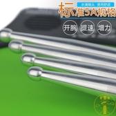 5A金屬鼓棒鋁合金鼓槌鼓錘鋁材負重練基本功【雲木雜貨】