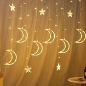 led星星月亮小彩燈閃燈串燈滿天星窗簾燈掛燈臥室浪漫房間裝飾燈 qf2358【miss洛羽】