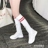 長靴/高筒靴-ins超火襪子鞋女韓版ulzzang原宿透氣彈力長筒襪靴休閒運動高幫鞋 多麗絲