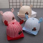 春秋兒童遮陽帽夏女1-2歲寶寶鴨舌帽薄款男6-12-18個月嬰兒帽子潮【店慶8折促銷】
