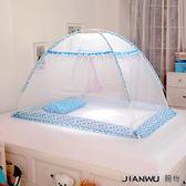 免安裝嬰兒床蚊帳蒙古包