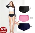 來福泳褲,V458泳褲單售女生短泳褲斜三角泳褲防走光泳褲子新款,售價350元