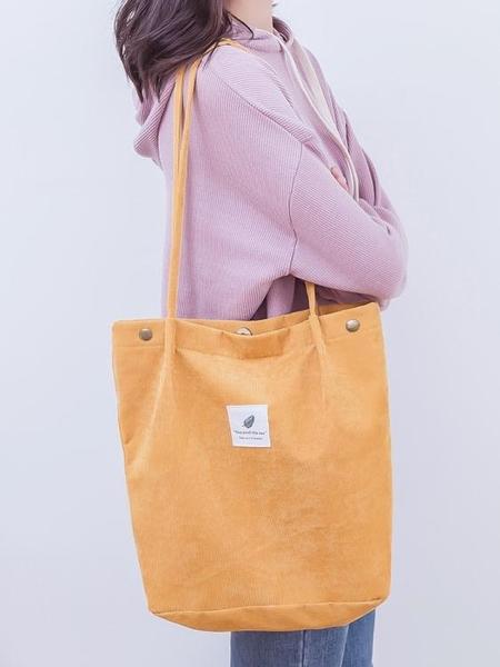 大容量帆布袋外出購物便攜折疊包時尚女ins環保袋子手提手拎布袋 韓國時尚週