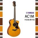 【非凡樂器】YAMAHA AC1M / 電木吉他 / 原木色 / 公司貨保固