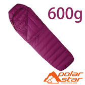 PolarStar 70/30 羽絨睡袋  絨重600g 紫 登山|露營|自助旅行|渡假打工|居家|戶外|台灣製造 P13734