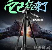 相機腳架 單反相機三腳架攝影攝像便攜微單三角架手機自拍直播支架igo 唯伊時尚