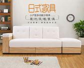 沙發床日式北歐布藝沙發床可折疊多功能客廳小戶型單人雙人儲物兩用沙發JD 全館免運