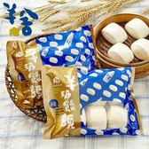 羊舍.手工羊奶饅頭(6顆/包,共2包)﹍愛食網