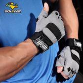 手套 透氣防滑搏爾得健身手套 男訓練運動舉重啞鈴耐磨器械 單杠半指女 全館免運折上折