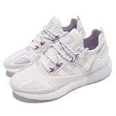 adidas 休閒鞋 ZX 2K Boost W 白 紫 愛迪達 三葉草 小白鞋 女鞋 運動鞋 【ACS】 GX2710
