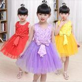 正韓花童公主裙蓬蓬裙女童舞蹈演出裙元旦六一兒童表演裙禮服新款