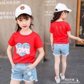 女童T恤 女童短袖T恤夏季新款童裝兒童純棉汗衫中大童時髦圓領上衣潮  提拉米蘇