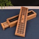 雙層木質線香盒臥香爐
