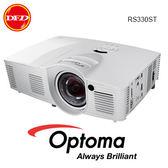 現貨 奧圖碼 OPTOMA RS330ST XGA短焦商務投影機 公司貨 3300流明