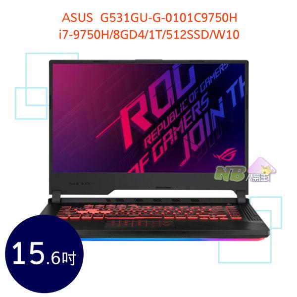 ASUS G531GU-G-0101C9750H 15.6吋 ◤0利率◢ ROG 電競 筆電 (i7-9750H/8GD4/1T/512SSD/W10)