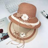 遮陽帽 草帽夏小清新帽子春夏季文藝簡約手工小花朵太陽帽可折疊