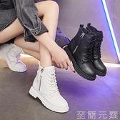 靴子女秋季新款馬丁靴女冬加絨厚底休閒百搭黑色短靴女潮ins