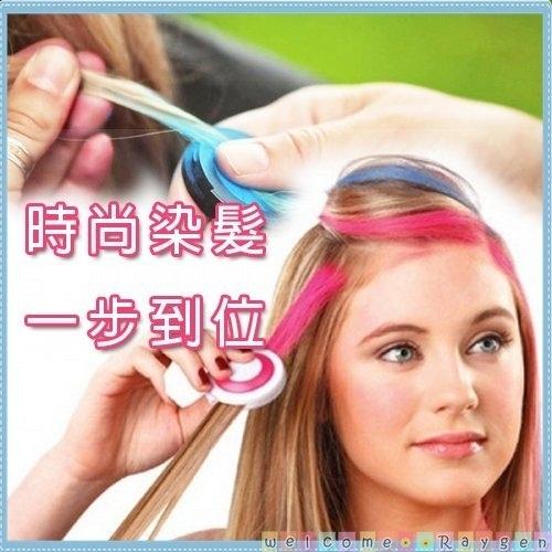 染髮 歐美熱銷-DIY染髮盒 染髮夾 快速漸變染 四色一盒