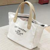 全館85折日式手拎斜挎兩用包便當包飯盒袋裝飯盒的手提袋午餐袋帆布環保袋 森活雜貨