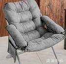 家用電腦椅子現代簡約懶人椅寢室宿舍沙發椅大學生書桌臥室靠背椅TT721『美鞋公社』