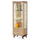 【森可家居】柏克2 尺展示櫃8ZX578 3 客廳收納櫃玻璃酒櫃模型櫃木紋 無印風北歐風