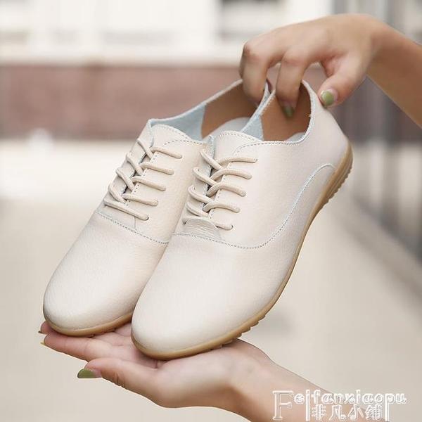 牛津鞋 女鞋子新款2021爆款中老年真皮軟皮黑色牛津軟底單鞋小皮鞋英倫風 非凡小鋪 新品