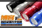 博客手電筒LED鋁合金戶外家用白光露營徒步P006騎行登山野營用品   全館免運
