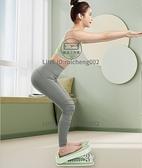 拉筋板斜踏板小腿拉伸器可折疊站立腿部健身器材拉經瘦腿輔助【輕派工作室】