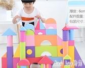 兒童泡沫積木玩具 3-6周歲磚頭大號軟體海綿益智拼裝玩具 QG11126『Bad boy時尚』