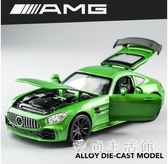 奔馳AMG跑車GTR合金車模男孩禮物兒童回力玩具小汽車仿真汽車模型 aj7066【愛尚生活館】