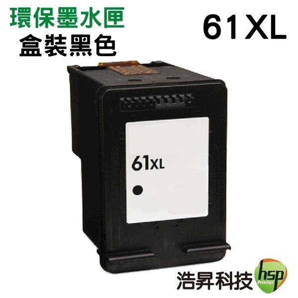 HP NO.61XL 61XL 黑色 環保墨水匣 適用1000 1050 2000 2050 3000 3050 J410a J610a J310a