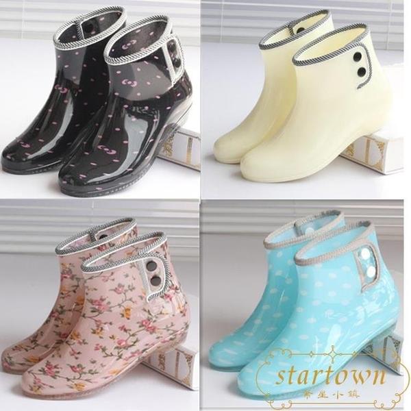 春夏套鞋輕便女防水女塑料韓國靴子單層短靴【繁星小鎮】