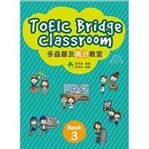 多益普級高分教室Book3(1CD)