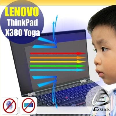 ® Ezstick Lenovo ThinkPad X380 YOGA 防藍光螢幕貼 抗藍光 (可選鏡面或霧面)