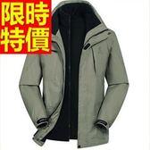 登山外套-防水透氣保暖防風男滑雪夾克62y46[時尚巴黎]