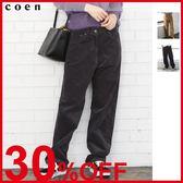 出清 上班族 套裝 彈性 燈心絨 高腰寬褲 多口袋 現貨 免運費 日本品牌【coen】