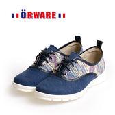 ORWARE-針織圖騰混搭布休閒鞋 /女款652057-67(深藍)