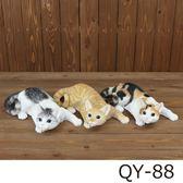 《齊洛瓦鄉村風雜貨》日本zakka雜貨 貓咪系列 擺飾 動物模型 趴著貓咪
