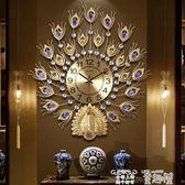 掛鐘 孔雀掛鐘客廳歐式鐘錶創意壁鐘家用靜音時鐘電子鐘裝飾掛錶石英鐘 童趣屋