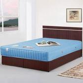 【Homelike】麗緻5尺獨立筒床組-雙人(四色可選)胡桃木紋