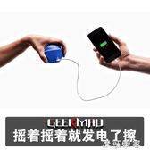 HandEnergy智慧運動發電充電寶無線充電人工發電移動電源 igo摩可美家