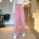 燈芯絨 粉色燈芯絨褲子秋季正韓高腰休閒褲女直筒寬鬆寬管拖地褲-Milano米蘭