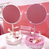日系原宿風補妝鏡化妝鏡圓形學生台式公主鏡桌面飾品收納梳妝鏡子 橙子精品