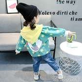女童外套春秋新款女寶寶秋裝洋氣嬰兒公主1小童3歲韓版小女孩