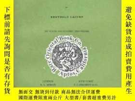 二手書博民逛書店【包罕見】Chinese Grave-Sculptures of