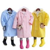 BigOrange兒童寶寶幼兒園小學生男童女童連體雨衣雨披