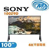 《麥士音響》 SONY索尼 100吋 4K電視 100Z9D