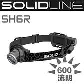 德國SOLIDLINE SH6R 調焦頭燈SH6R